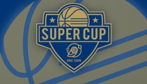 Μπάσκετ: Ήρθε η ώρα του 2ου Super Cup