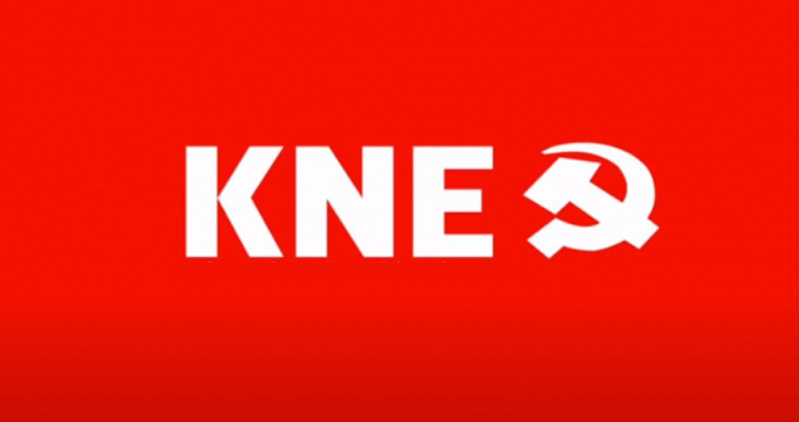 ΚΝΕ: Η εξαγγελία της κυβέρνησης για το «πρώτο ένσημο» δεν είναι ουσιαστικά παροχή προς τους νέους εργαζόμενους, αλλά προς τις επιχειρήσεις