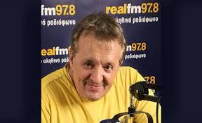 """""""Διαζύγιο"""" στο Real FM"""