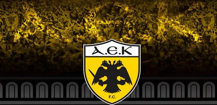 AEK: Ρεκόρ εισιτηρίων διαρκείας!