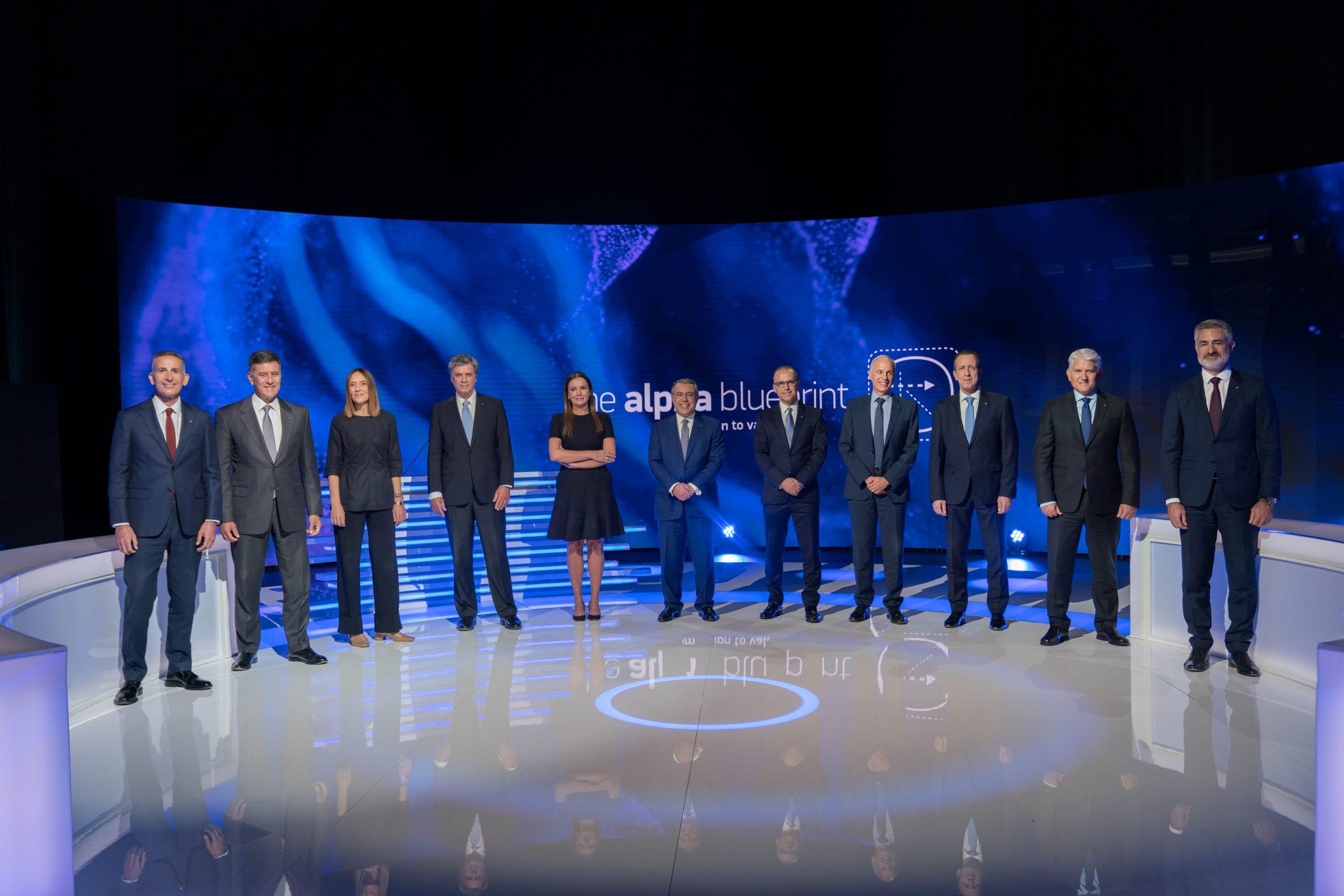 ALPHA BANK: the alpha blueprint: «Μαζί δημιουργούμε την Alpha Bank του Αύριο»
