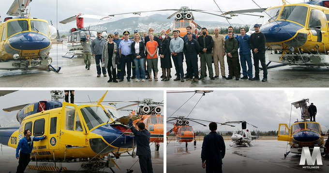 Αναχώρησαν από την Ελλάδα τα τέσσερα ελικόπτερα που εξασφάλισε η MYTILINEOS για την εθνική προσπάθεια πυρόσβεσης