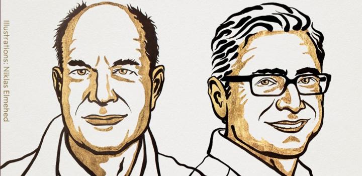 Το Νόμπελ Ιατρικής στους Ντέιβιντ Τζούλιους και Αρντέμ Παταπουτιάν