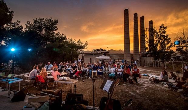 2023 Ελευσίνα Πολιτιστική Πρωτεύουσα της Ευρώπης | Νύχτες Βραδύτητας | 20/10 | Αρχαιολογικός Χώρος Ελευσίνας