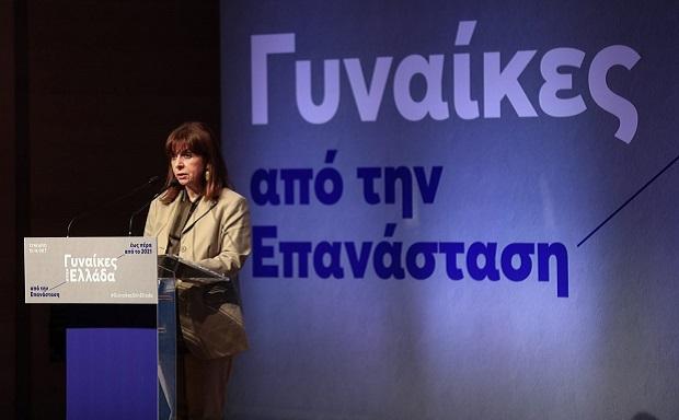 Χαιρετισμός της ΠτΔ, Αικ. Σακελλαροπούλου, στο συνέδριο «Γυναίκες στην Ελλάδα: από την Επανάσταση έως πέρα από το 2021»