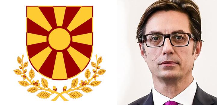 O Πρόεδρος της Δημοκρατίας της Βόρειας Μακεδονίας, κ. Stevo Pendarovski στην Αθήνα
