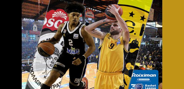 LIVE: Απόλλων Πάτρας – ΑΕΚ _ Basket League – Τι λέει η στατιστική (ΕΡΤ 3)