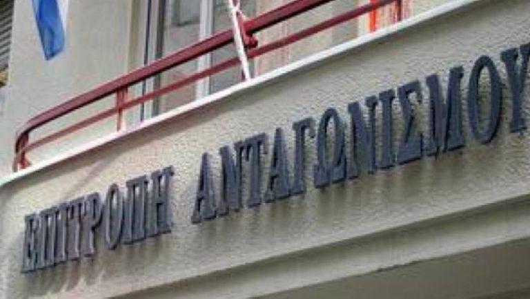 Επιτόπιος έλεγχος της Επιτροπής Ανταγωνισμού στις αγορές παραγωγής και προμήθειας φαρμακευτικών προϊόντων
