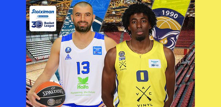LIVE: ΛΑΡΙΣΑ – ΛΑΥΡΙΟ _ Basket League – Τι λένε οι αριθμοί  (ΕΡΤ 3)
