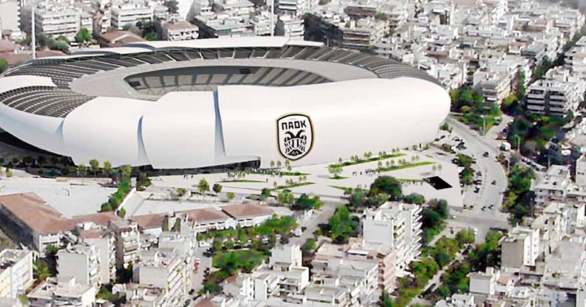 ΠΑΟΚ: Σχεδιάζει το νέο του σπίτι – To πλάνο για το γήπεδο