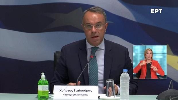 Μέτρα 500 εκατ. ευρώ, «ασπίδα» στις ανατιμήσεις στην ενέργεια και για στήριξη της κοινωνίας