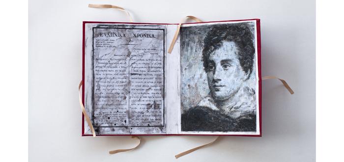 ΓAK-ART: «Αφηγήσεις & Αναγνώσεις» στις γκαλερί της Ελληνοαμερικανικής Ένωσης