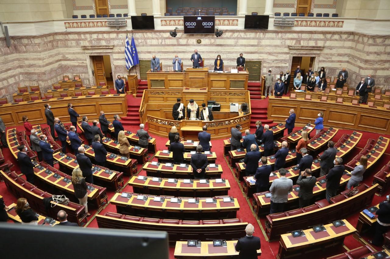Τελετή Αγιασμού για την έναρξη των εργασιών της Γ΄ Συνόδου της ΙΗ΄ Κοινοβουλευτικής Περιόδου